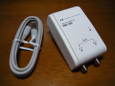 日本アンテナ UHF・VHFコンセントブースター VRC-202を買ってみた!