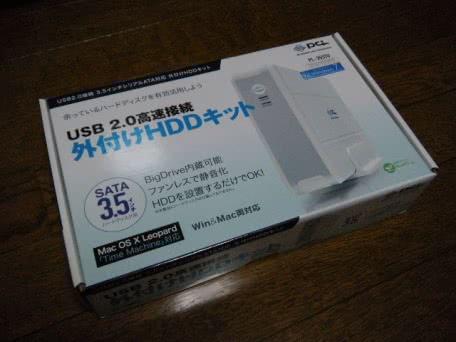 余っているHDDを有効活用!PLANEX 外付けHDDキット PL-35STUを買ってみた!