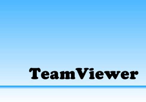 無料のリモートデスクトップソフトなら「TeamViewer」がおススメ!